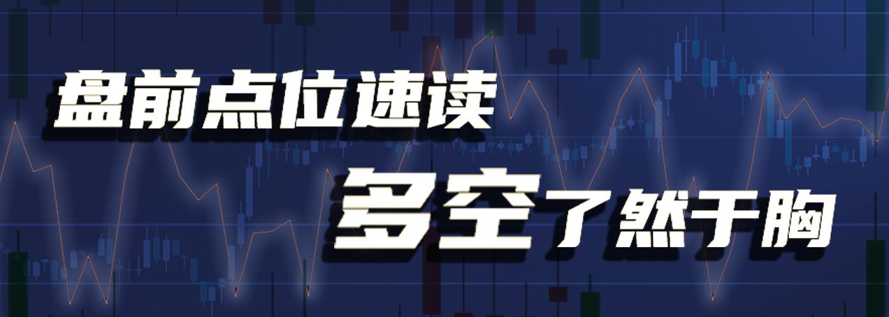 期货恒指直播间技术刘:黄金关注1952阻力,英镑再探1.30关口